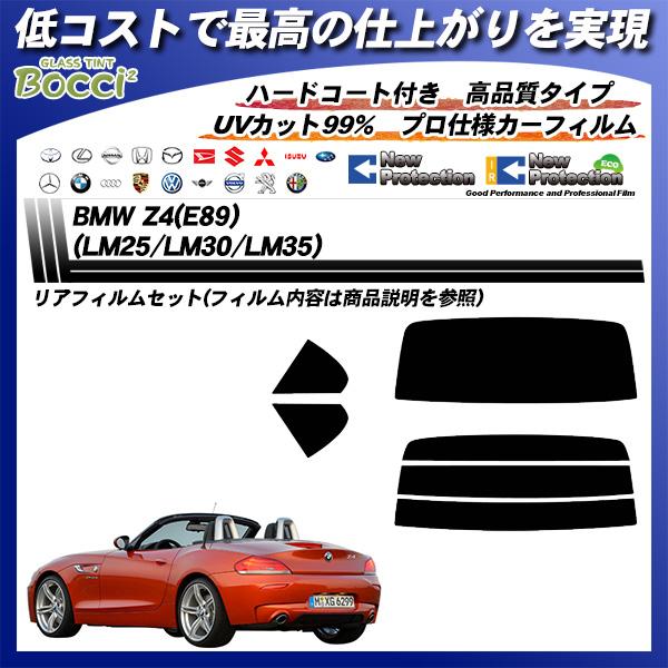 BMW Z4 (E89) (LM25/LM30/LM35) ニュープロテクション カット済みカーフィルム リアセットの詳細を見る