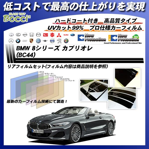 BMW Z4 (G29) (HF20/HF30) ニュープロテクション カット済みカーフィルム リアセットの詳細を見る