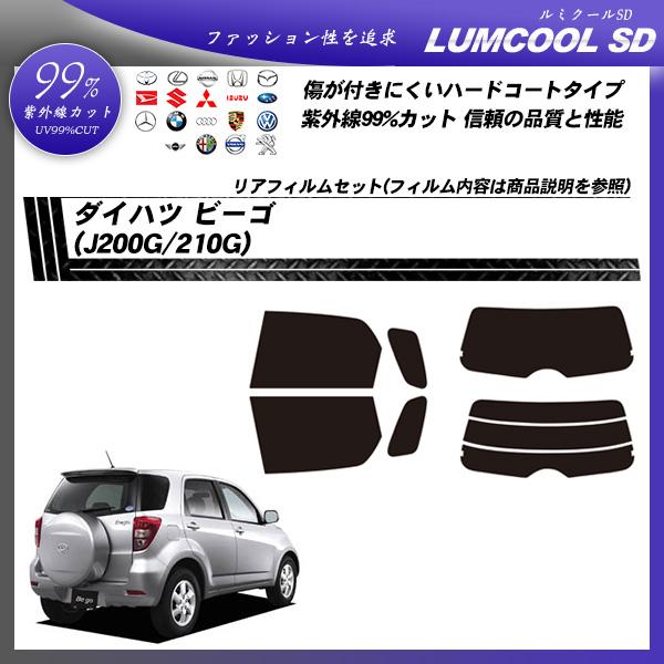 ダイハツ ビーゴ (J200G/210G) ルミクールSD カット済みカーフィルム リアセットの詳細を見る