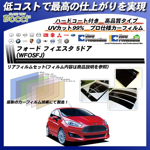 フォード フィエスタ 5ドア (WFOSFJ) ニュープロテクション カーフィルム カット済み UVカット リアセット スモークの詳細を見る