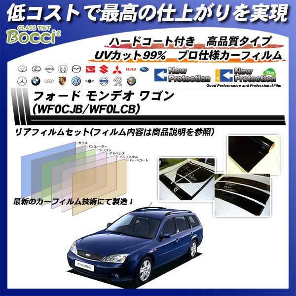 フォード モンデオ ワゴン (WF0CJB/WF0LCB) ニュープロテクション カーフィルム カット済み UVカット リアセット スモークの詳細を見る