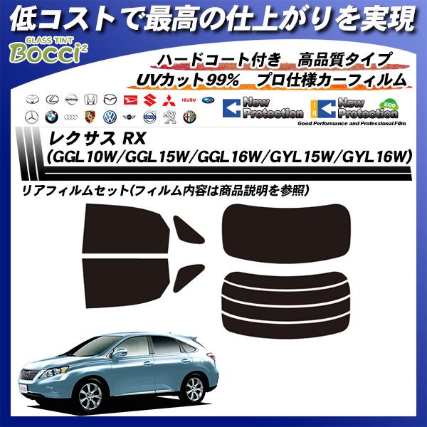 レクサス RX (GGL10W/GGL15W/GGL16W/GYL15W/GYL16W) ニュープロテクション カット済みカーフィルム リアセットの詳細を見る