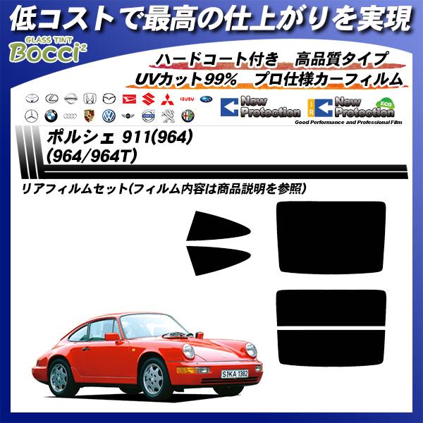 ポルシェ 911(964) (964/964T) ニュープロテクション カット済みカーフィルム リアセットの詳細を見る