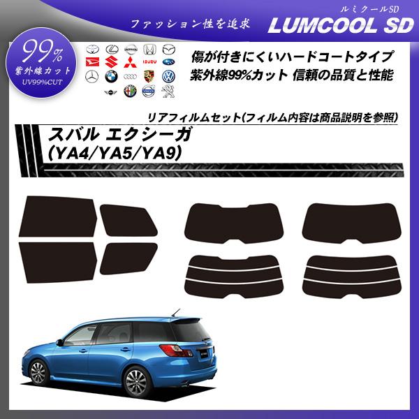 スバル エクシーガ (YA4/YA5/YA9) ルミクールSD カット済みカーフィルム リアセットの詳細を見る