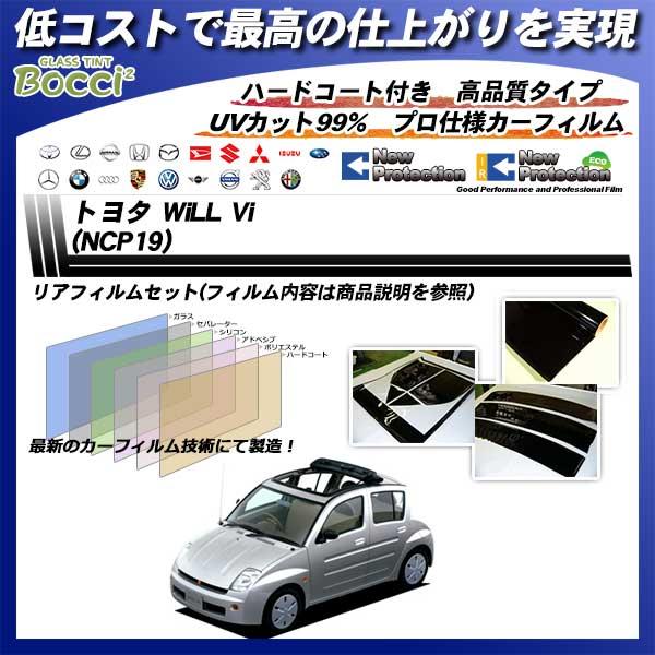 トヨタ will vi (NCP19) ニュープロテクション カット済みカーフィルム リアセット