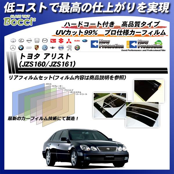 トヨタ アリスト (JZS160/JZS161) ニュープロテクション カーフィルム カット済み UVカット リアセット スモークの詳細を見る