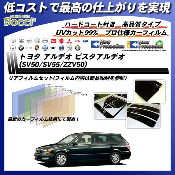 トヨタ アルデオ (SV50/SV55/ZZV50) ニュープロテクション カット済みカーフィルム リアセットの詳細を見る