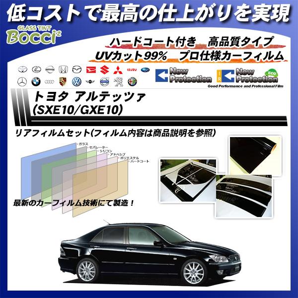 トヨタ アルテッツァ (SXE10/GXE10) ニュープロテクション カット済みカーフィルム リアセットの詳細を見る