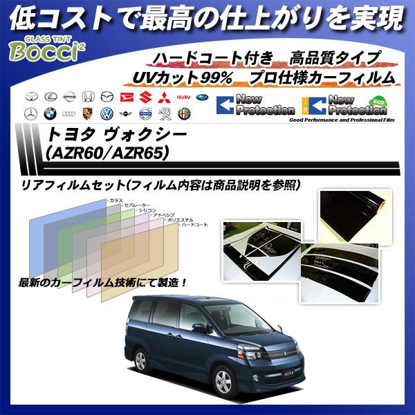 トヨタ ヴォクシー (AZR60/AZR65) ニュープロテクション カット済みカーフィルム リアセットの詳細を見る