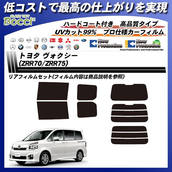 トヨタ ヴォクシー (ZRR70/ZRR75) ニュープロテクション カット済みカーフィルム リアセットの詳細を見る