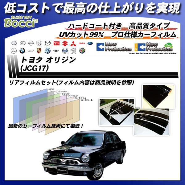 トヨタ オリジン (JCG17) ニュープロテクション カット済みカーフィルム リアセットの詳細を見る