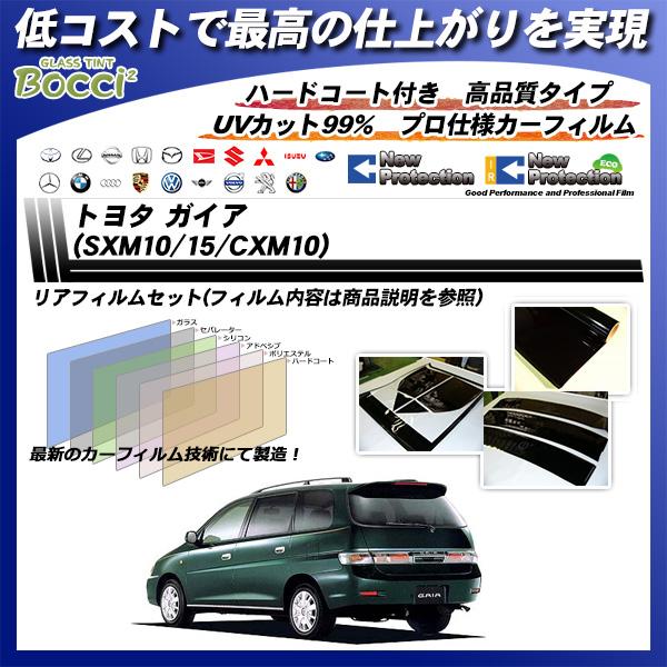 トヨタ ガイア (SXM10/15/CXM10) ニュープロテクション カット済みカーフィルム リアセットの詳細を見る