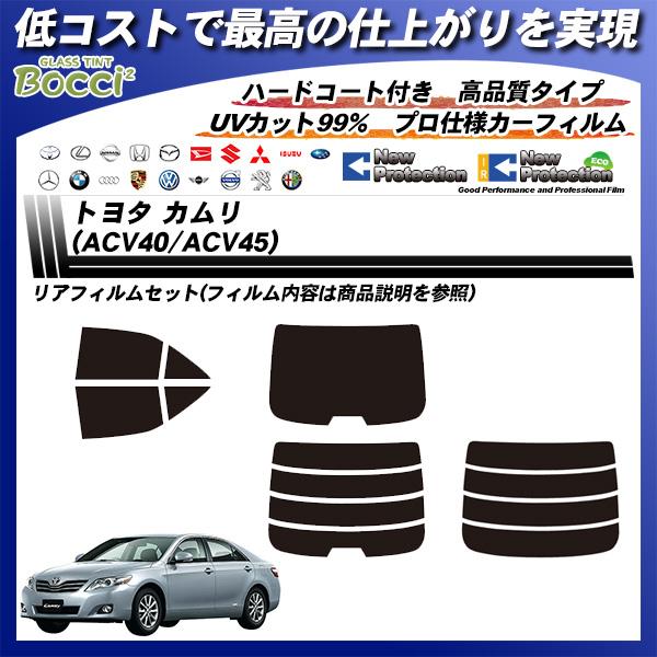 トヨタ カムリ (ACV40/ACV45) ニュープロテクション カーフィルム カット済み UVカット リアセット スモークの詳細を見る