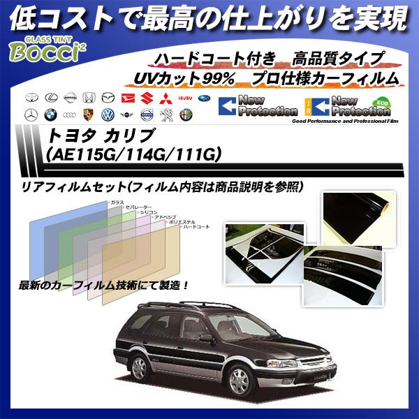 トヨタ カリブ (AE115G/114G/111G) ニュープロテクション カット済みカーフィルム リアセットの詳細を見る