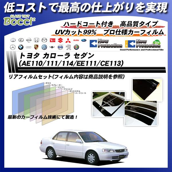 トヨタ カローラ セダン (AE110/111/114/EE111/CE113) ニュープロテクション カット済みカーフィルム リアセットの詳細を見る