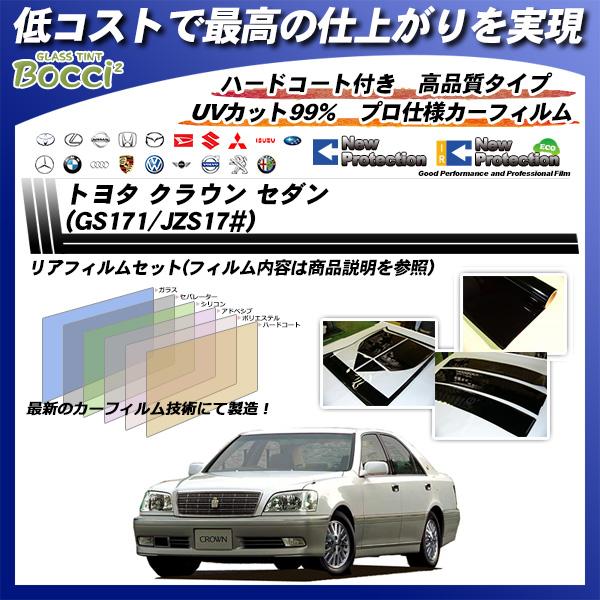 トヨタ クラウン セダン (GS171/JZS171/JZS173/JZS175/JKS175/JZS179) ニュープロテクション カット済みカーフィルム リアセットの詳細を見る