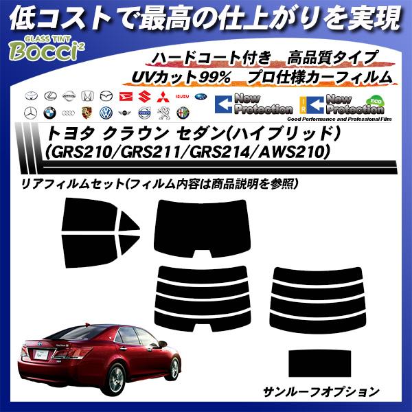 トヨタ クラウン セダン(ハイブリッド) (GRS210/GRS211/GRS214 AWS210) ニュープロテクション サンルーフオプションあり カット済みカーフィルム リアセットの詳細を見る