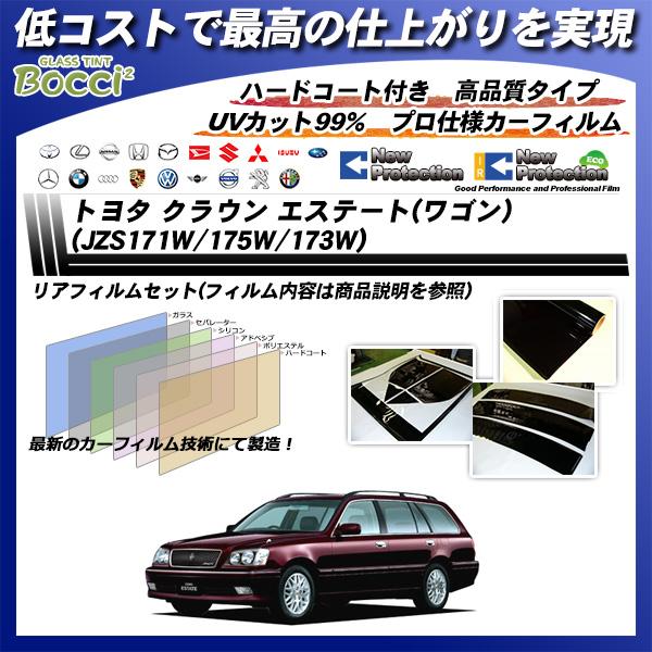 トヨタ クラウン エステート(ワゴン) (JZS171W/175W/173W) ニュープロテクション カット済みカーフィルム リアセットの詳細を見る