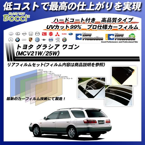 トヨタ グラシア ワゴン (MCV21W/25W) ニュープロテクション カット済みカーフィルム リアセットの詳細を見る
