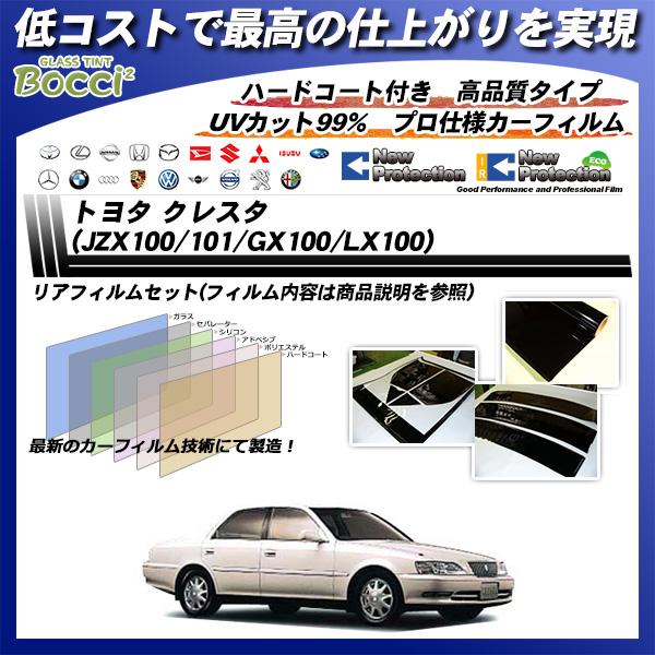 トヨタ クレスタ (JZX100/101/GX100/LX100) ニュープロテクション カット済みカーフィルム リアセット