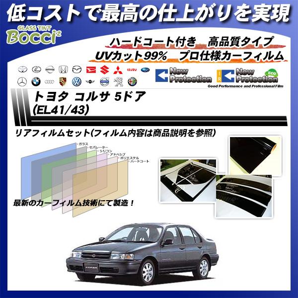 トヨタ コルサ 5ドア (EL41/43) ニュープロテクション カット済みカーフィルム リアセット