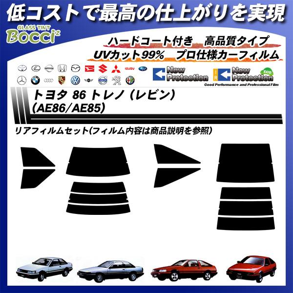 トヨタ 86 トレノ (レビン) (AE86/AE85) ニュープロテクション カット済みカーフィルム リアセットの詳細を見る