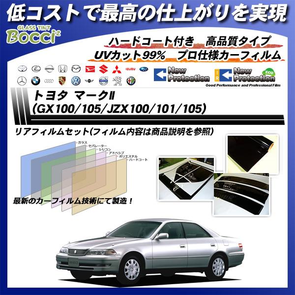 トヨタ マークII (GX100/105/JZX100/101/105) ニュープロテクション カット済みカーフィルム リアセットの詳細を見る