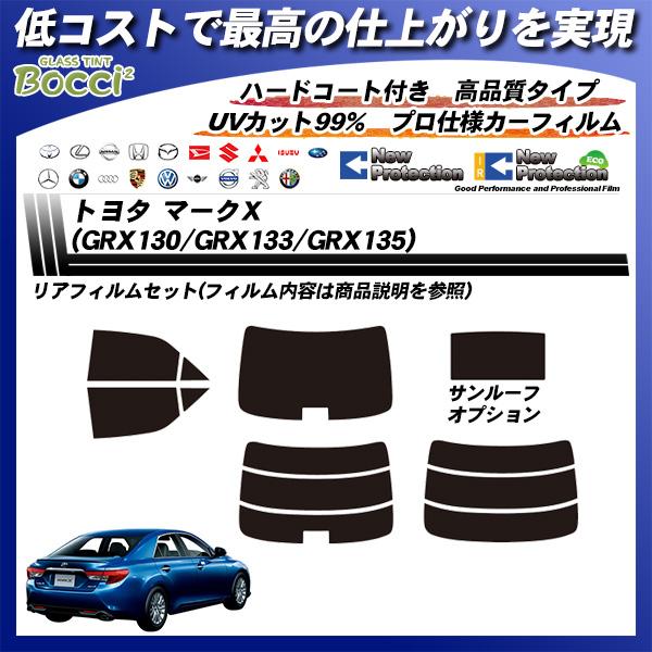 トヨタ マークX (GRX130/GRX133/GRX135) ニュープロテクション サンルーフオプションあり カット済みカーフィルム リアセットの詳細を見る