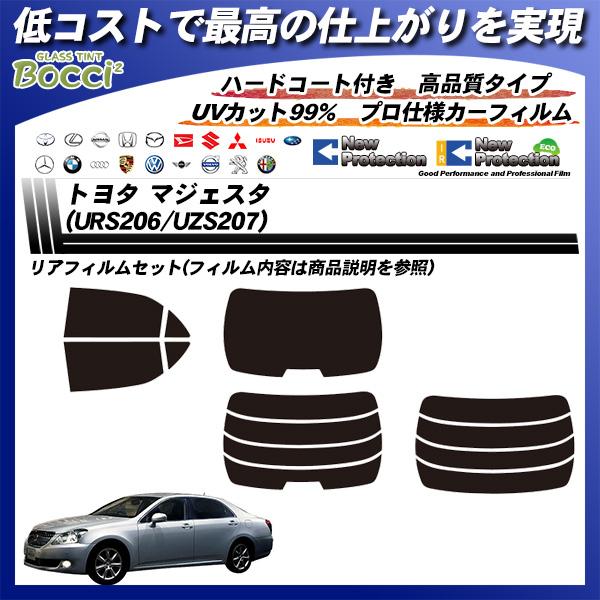 トヨタ マジェスタ (URS206/UZS207) ニュープロテクション カット済みカーフィルム リアセットの詳細を見る