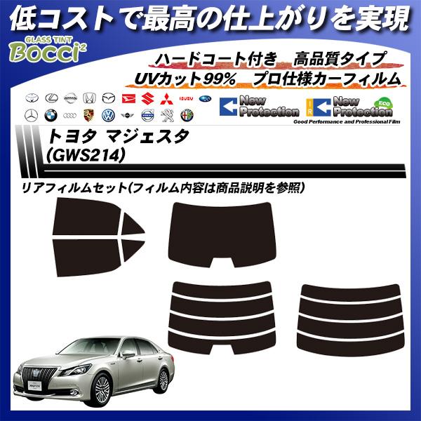 トヨタ マジェスタ (GWS214) ニュープロテクション カット済みカーフィルム リアセットの詳細を見る