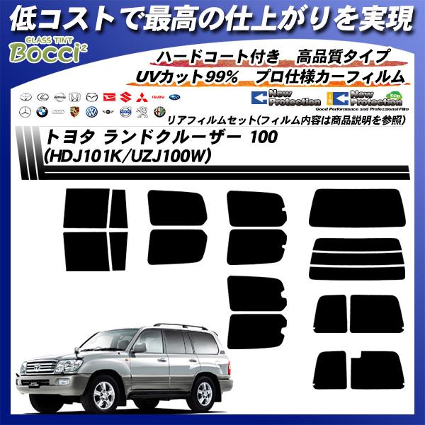 トヨタ ランドクルーザー 100 (HDJ101K/UZJ100W) ニュープロテクション カット済みカーフィルム リアセットの詳細を見る