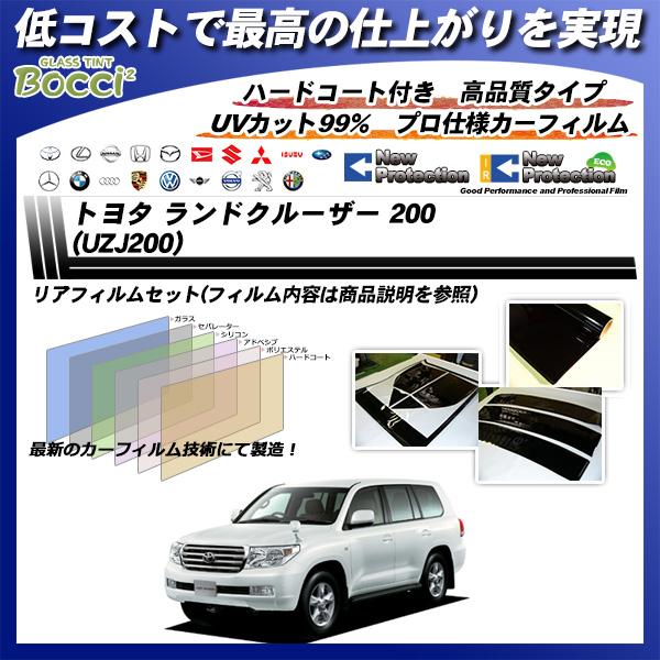 トヨタ ランドクルーザー 200 (UZJ200) ニュープロテクション カーフィルム カット済み UVカット リアセット スモークの詳細を見る