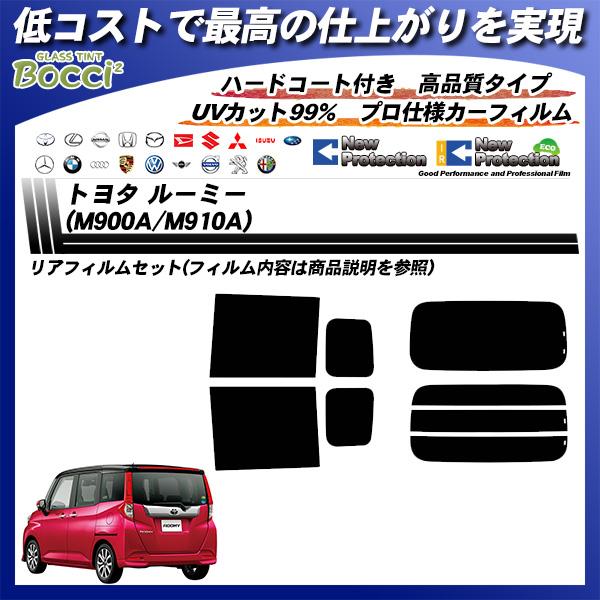 トヨタ ルーミー (M900A/M910A) ニュープロテクション カット済みカーフィルム リアセットの詳細を見る