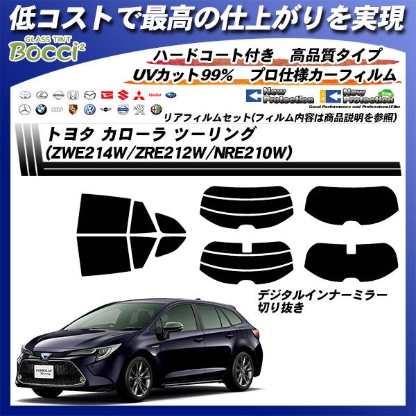 トヨタ カローラ ツーリング (ZWE214W/ZRE212W/NRE210W) ニュープロテクション カット済みカーフィルム リアセットの詳細を見る