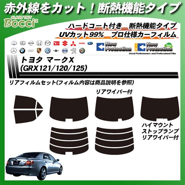 トヨタ マークX (GRX121/120/125) IRニュープロテクション カット済みカーフィルム リアセットの詳細を見る