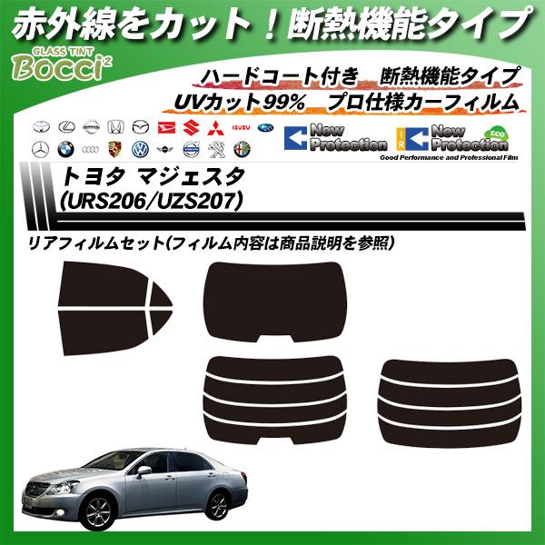 トヨタ マジェスタ (URS206/UZS207) IRニュープロテクション カット済みカーフィルム リアセットの詳細を見る