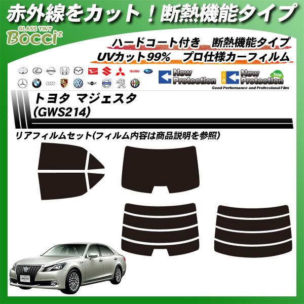 トヨタ マジェスタ (GWS214) IRニュープロテクション カット済みカーフィルム リアセットの詳細を見る