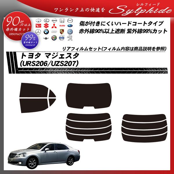 トヨタ マジェスタ (URS206/UZS207) シルフィード カット済みカーフィルム リアセットの詳細を見る