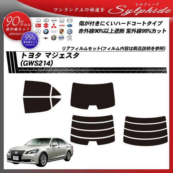 トヨタ マジェスタ (GWS214) シルフィード カット済みカーフィルム リアセットの詳細を見る