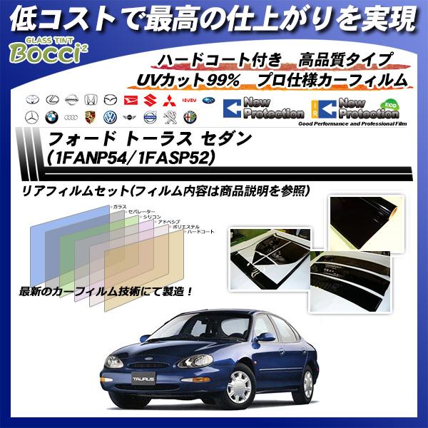 フォード トーラス セダン (1FANP54/1FASP52) ニュープロテクション カーフィルム カット済み UVカット リアセット スモークの詳細を見る