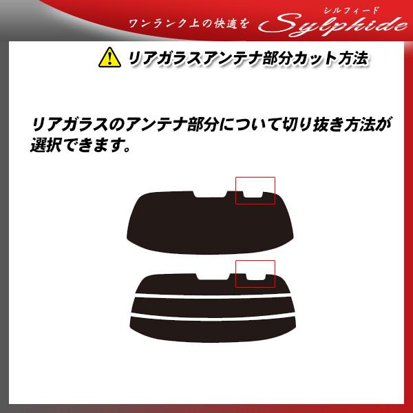 ホンダ フリード (GB3/GB4) シルフィード カット済みカーフィルム リアセット