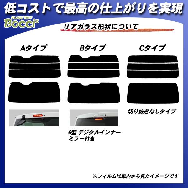 トヨタ ハイエース バン(4型/5型/6型) (KDH201/KDH206/TRH201/TRH206/GDH201) ニュープロテクション 熱整形済み一枚貼りあり カット済みカーフィルム リアセット