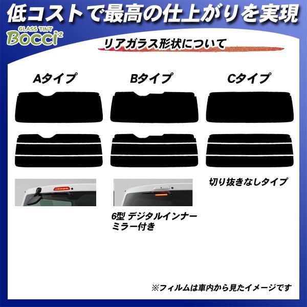 トヨタ ハイエース スーパーロング(4型/5型/6型)(KDH221/KDH226/TRH226/GDH221/GDH226) ニュープロテクション 熱整形済み一枚貼りあり カット済みカーフィルム リアセット
