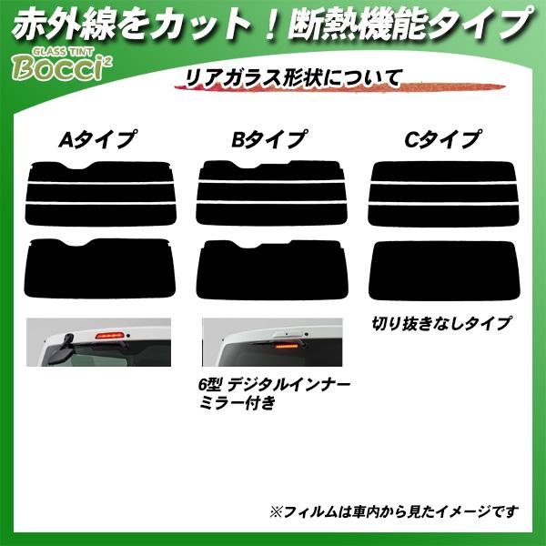 トヨタ ハイエース バン(4型/5型/6型) (KDH201/KDH206/TRH201/TRH206/GDH201) IRニュープロテクション 熱整形済み一枚貼りあり カット済みカーフィルム リアセット