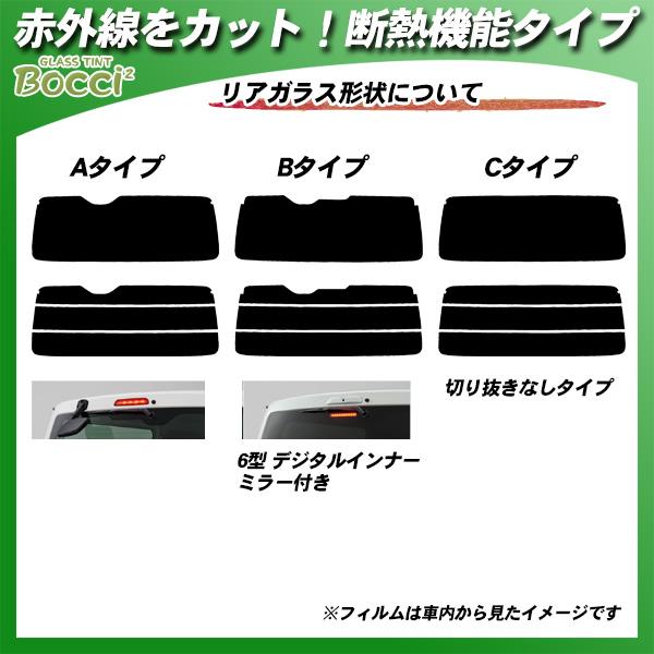 トヨタ ハイエース ミドルルーフ(4型/5型/6型)(KDH211/KDH216/TRH211/TRH216/GDH211) IRニュープロテクション 熱整形済み一枚貼りあり カット済みカーフィルム リアセット