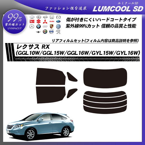 レクサス RX (GGL10W/GGL15W/GGL16W/GYL15W/GYL16W) シルフィード カーフィルム カット済み UVカット リアセット スモークの詳細を見る