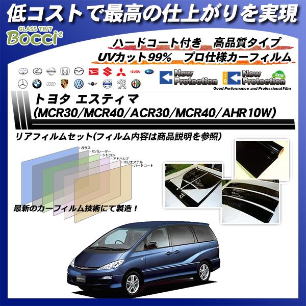トヨタ エスティマ (MCR30/MCR40/ACR30/MCR40 AHR10W) ニュープロテクション カーフィルム カット済み UVカット リアセット スモークの詳細を見る