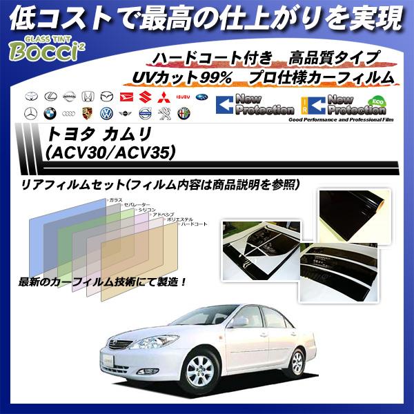 トヨタ カムリ (ACV30/ACV35) ニュープロテクション カーフィルム カット済み UVカット リアセット スモークの詳細を見る