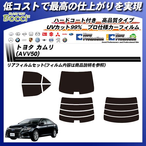 トヨタ カムリ (AVV50) ニュープロテクション カーフィルム カット済み UVカット リアセット スモークの詳細を見る