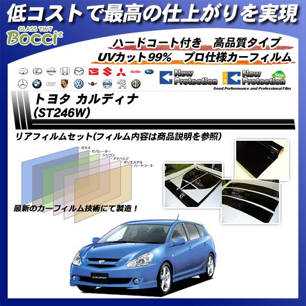 トヨタ カルディナ (ST246W) ニュープロテクション カーフィルム カット済み UVカット リアセット スモークの詳細を見る